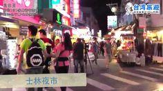 Taiwan Travel 02