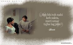 Lyric Quotes, Lyrics, Sonam Singh, Rajesh Khanna, Movie Dialogues, Favorite Movie Quotes, Movie Lines, My One And Only, Sanskrit