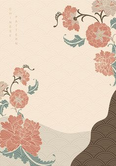 Find Flower Background Wave Pattern Vector Chinese stock images in HD and millions of other royalty-free stock photos, illustrations and vectors in the Shutterstock collection. Thousands of new, high-quality pictures added every day. Japanese Background, Wave Pattern, Flower Backgrounds, Chinese New Year, Background Patterns, Royalty Free Stock Photos, Waves, Template