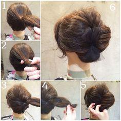Hair bun hairstyles simple chignons Ideas in 2020 Work Hairstyles, Pretty Hairstyles, Wedding Hairstyles, Creative Hairstyles, Straight Hairstyles, Medium Hair Styles, Curly Hair Styles, Hair Arrange, Hair Dos