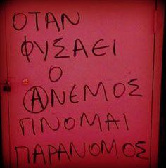 Συνθήματα σε Τοίχους : Αναρχικά - Αντιεξουσιαστικά Anarchy Quotes, My Philosophy, Greek Quotes, My New Room, Sadness, Truths, Life Quotes, Facts, Funny