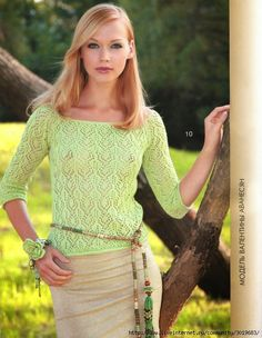 lady lace knit sweater