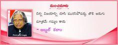 Quotation of Vasundhara Kutumbam     More quotes:http://bit.ly/1UHDPwT     #VKQuotes #TeluguQuotes #InspirationalQuotes #AbdulKalam #VasundharaKutumbam