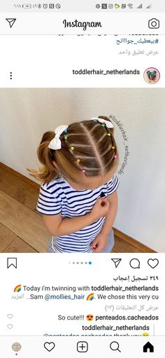 Best Indoor Garden Ideas for 2020 - Modern Toddler Hair Dos, Easy Toddler Hairstyles, Lil Girl Hairstyles, Easy Hairstyles, Black Hairstyles, Easy Little Girl Hairstyles, Cute Hairstyles For Kids, Girl Hair Dos, Hair Styles