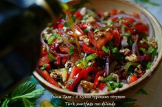 What To Cook, Kung Pao Chicken, Salsa, Cooking, Health, Ethnic Recipes, Food, Oriental, Recipies
