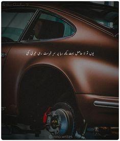 Furious 7 Movie, Gears, Vehicles, Gear Train, Car, Vehicle, Tools