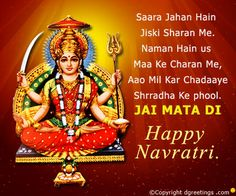 Happy Navratri..