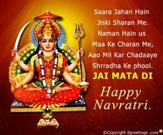 Happy Navratri..