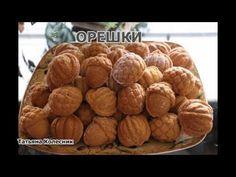 Орешки со сгущенкой рецепт с маргарином