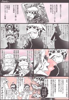 miru (@meekaai) さんの漫画   187作目   ツイコミ(仮) One Piece Fanart, Trafalgar Law, Fan Art, Manga, Anime, Cute, Mango, Manga Anime, Manga Comics