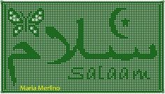 Filet Crochet: Salaam Peace in Arabic Script with lacet butterfly Filet Chart Graph Islam Muslim