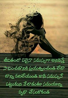 A photo edited with PicMonkey Hindi Quotes, Quotations, Qoutes, Khalil Gibran, Dont Be Rude, Photo Editing Tools, Time Quotes, People Quotes, Telugu
