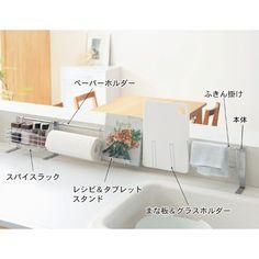 いろんなツールを使いやすくアレンジ収納。 Kitchen Cupboard Doors, Kitchen Storage, Muji Haus, Kitchen Interior, Kitchen Design, Cool Kitchen Appliances, Japanese Apartment, Home Organisation, Japanese Interior