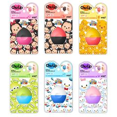 Chu Lip Lip Balm Cream Disney Tsum Tsum limited edition. Mickey and other Disney's. Is not only the best lip cream, it is also very cool! We accept Paypal.