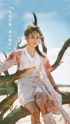 Princess Agents 2017《特工皇妃楚乔传》- Zhao Li Ying, Lin Geng Xin, Dou Xiao, Li Qin - Page 4 Warrior Outfit, Warrior Girl, Warrior Princess, The Witch 2016, Mirror Of The Witch, The Journey Of Flower, Princess Agents, Zhao Li Ying, Chinese Martial Arts