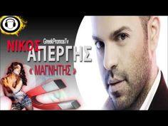 Nikos Apergis - Magnitis 2012