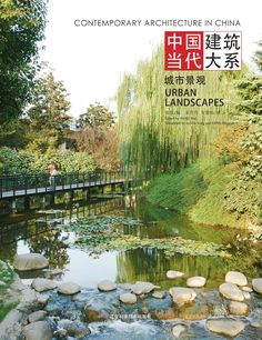 ​From the subject of contemporary landscape design in China, the book of Contemporary Architecture in China Urban Landscapes selects 28 outstanding landscape projects ranging from residences, parks, squares, etc. The abundance and gorgeousness constitute the contemporary design world. Through comprehensive presentation of pictures, detailed analysis of technical drawings and text descriptions, this book fully reveals the panorama of contemporary landscapes in China and highlights the…