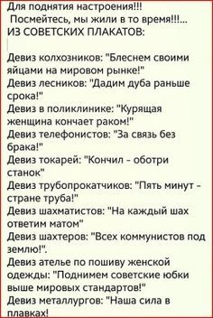 юмор: 117 изображений найдено в Яндекс.Картинках
