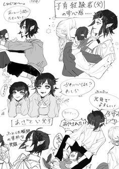 Disney Fan, Disney Marvel, Twister, Disney Games, Shall We Date, Manga Games, Disney Villains, Fujoshi, Cartoon Art