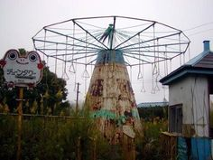 Abandoned .. - Amusement Park...