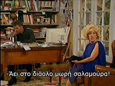 """Find and save images from the """"greek"""" collection by peggy p. (peggypscout) on We Heart It, your everyday app to get lost in what you love. Movie Quotes, Funny Quotes, Sisters Of Mercy, Funny Greek, Try Not To Laugh, Greek Quotes, Adventure Quotes, Change Quotes, True Words"""