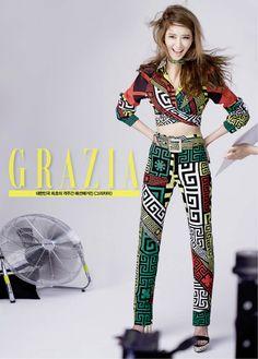 Girls' Generation SNSD Im Yoona Grazia Magazine September 2015 Photoshoot Fashion Versace