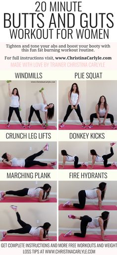 Butt and ab workout - 20 minute butts and guts workout routine for women |  See the video on the blog post here::  https://www.christinacarlyle.com/booty-and-ab-workout-routine/