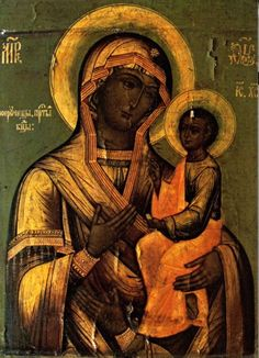 Byzantine Icons :: Holy Virgin Mary :: The icon of the Mother of God of Three Hands