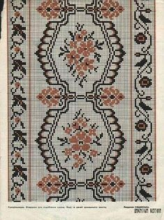 Towel Embroidery, Embroidery Sampler, Beaded Embroidery, Embroidery Designs, Cross Stitch Rose, Cross Stitch Flowers, Cross Stitch Patterns, Palestinian Embroidery, Brick Stitch