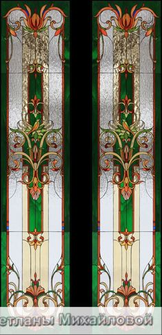 Классика. Abitant Москва Leaded Glass Windows, Stained Glass Panels, Stained Glass Art, Mosaic Glass, Glass Door, Art Nouveau, Stained Glass Designs, Antiques, Tiffany