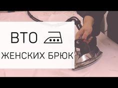 Home Appliances, Youtube, House Appliances, Appliances, Youtubers