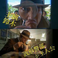 ハッシュタグ #鈴木亮平