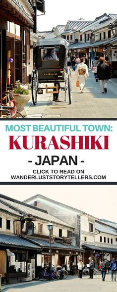 You could easily visit Kurashiki in Japan as a day trip from Osaka, or a day trip from Hiroshima. But we recommend you stay at least one night to see the town at night. Click to read about why we love Kurashiki so much! #Japan #JapanTravel #Travelblog   Kurashiki Japan   Kurashiki Travel Guide   Things to do in Kurashiki   Osaka Day Trip   Hiroshima Day Trip