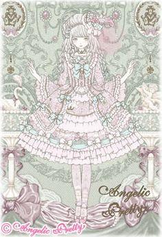 Kira Imai - Antoinette Decoration