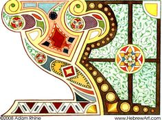 Tzadhe - Illuminated Hebrew Letter -  Judaica Jewish Art Signed Print by Adam Rhine