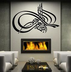 Black Islamic Sticker //Price: $8.99 & FREE Shipping // #hashtag3