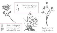 Stampin Up Artistically Asian set, top kanji is friendship, bottom are faith + God/worship