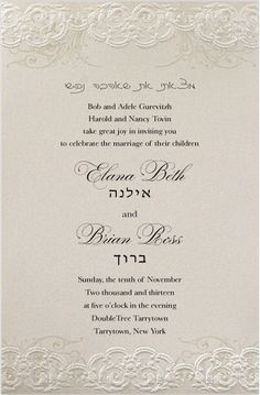 Elana + Brian U2013 Wedding Invitation More