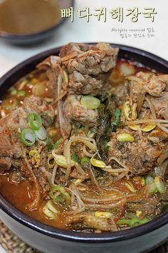 Korean Dishes, Korean Food, Asian Recipes, Ethnic Recipes, Food Concept, Food Plating, No Cook Meals, Food And Drink, Cooking Recipes