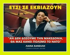 Greece, Politics, Scene, Greece Country, Stage