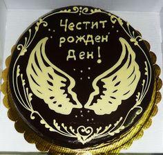 Crear para Endulzar: Bulgarian Birthday