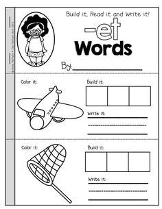 Perfect for BEGINNING READERS!  CVC Booklets!  Kids get to build, read and write CVC words in little booklets that they make!