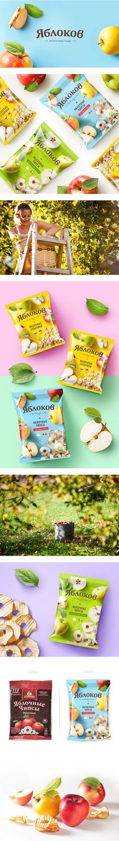 81 Best 香菇脆 images in 2016   Packaging design, Food