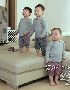 Daehan Minguk Manse Cute Asian Babies, Cute Babies, Baby Kids, Baby Boy, Triplet Babies, Korean Tv Shows, Song Daehan, Superman Baby, Song Triplets