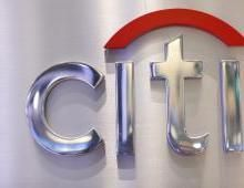 Ganancia de Citigroup cae 10.5% en el 3T16 - El Financiero