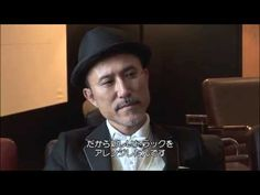 Yellow Magic Orchestra Interview—Last.fm/Presents Exclusive - YouTube