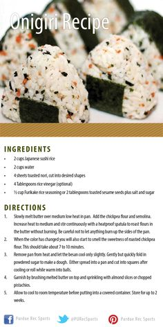 Onigiri (rice ball snacks perfect for lunch) recipe from the Purdue Rec Sports Demonstration Kitchen