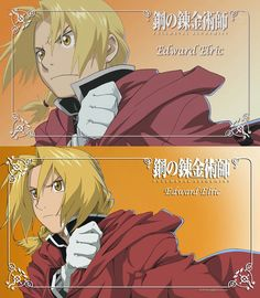 FMA Fullmetal alchemist ed Edward Elric 2003 / first anime style & brotherhood version