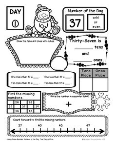 Second Grade Back to School Number of the Day FREEBIE. All