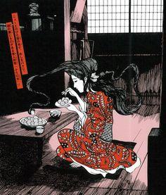 Rokurokubi by Mizuki Shigeru Urban Legends, Japanese Art, Japanese Culture, Japanese Monster, Fairytale Illustration, Art, Mizuki, Mixed Media Illustration, Japanese Folklore